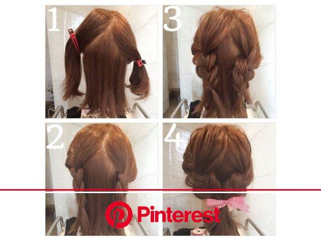 5分でできる!ボブのヘアアレンジが簡単&可愛く作れる方法 | ロングヘア, ヘアスタイル, ヘアスタイルのアイデア