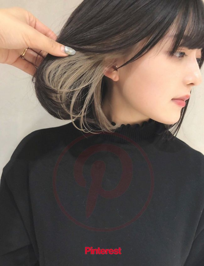 佳乃 on in 2020 | Hair streaks, Peekaboo hair, Two color hair