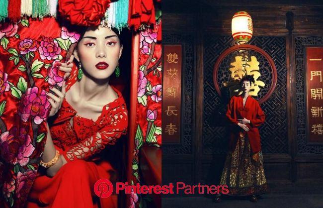 Harper's Bazaar China - The Chinese Bride (EMMA PEI BY YIN CHAO) in 2019   Chinese bride, China fashion, Chinese