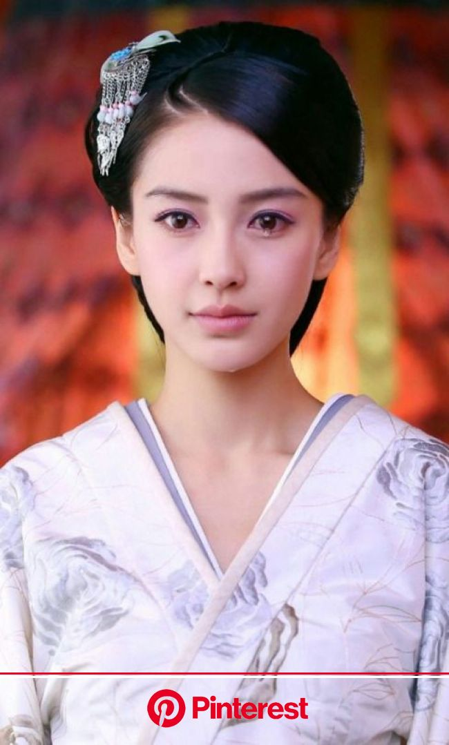 nba중계,실시간스포츠중계,무료스포츠중계,프리미어리그중계,해외스포츠중계,스포츠중계,epl중계【www.bbtv24.com】 | Beauty girl, Beauty, Asian beauty
