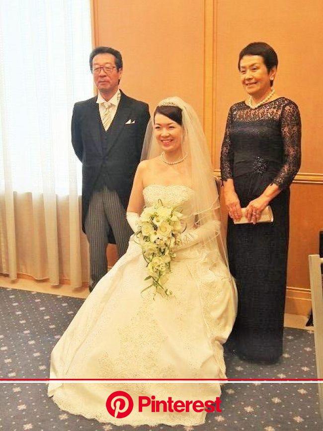 恵比寿のウエスティンホテル東京にて、お一人娘の結婚式を迎えられた新婦のお母様。 〜*〜*〜*〜*〜*〜*〜*〜*〜*〜*〜*〜*〜*〜*〜*〜*〜*〜*〜* 新郎のお母様と相談し、私達も食べて飲めるようにドレスにすることにしました。 直前までハワイに出かけていたので、… | 花嫁の母ドレス, ウェデ