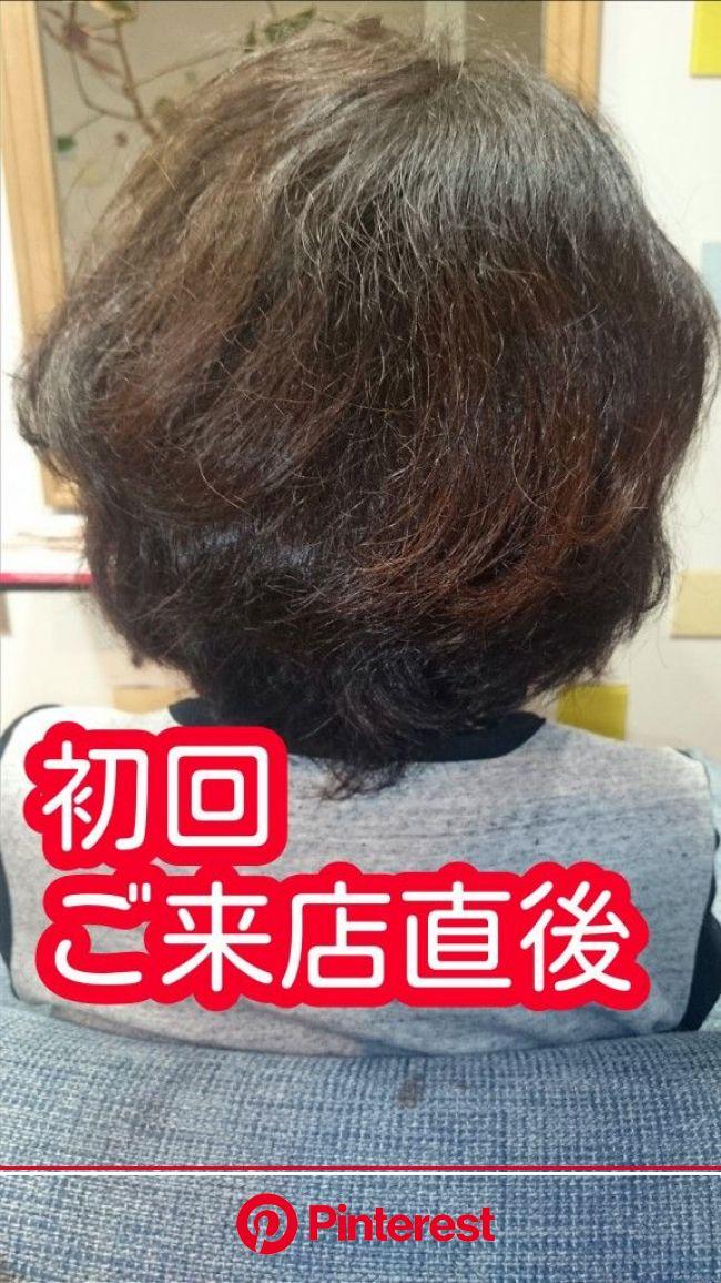 PhotoGrid_1449223748230 | ミディアムシャグヘアカット, 辺見, 髪型