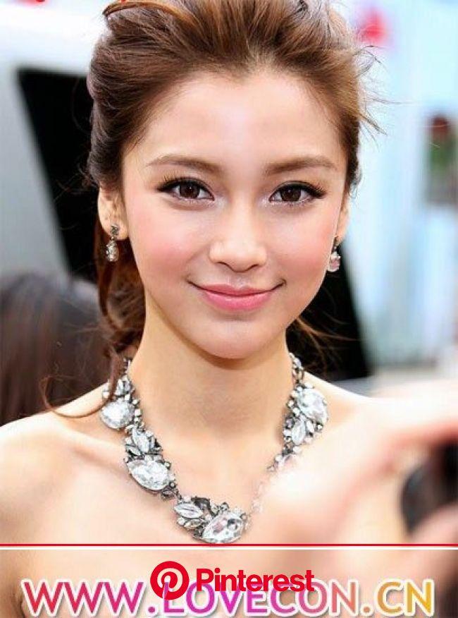 NEO Vision® Colored Contacts & Circle Lenses | EyeCandys | Asian wedding makeup, Natural wedding makeup, Romantic wedding makeup