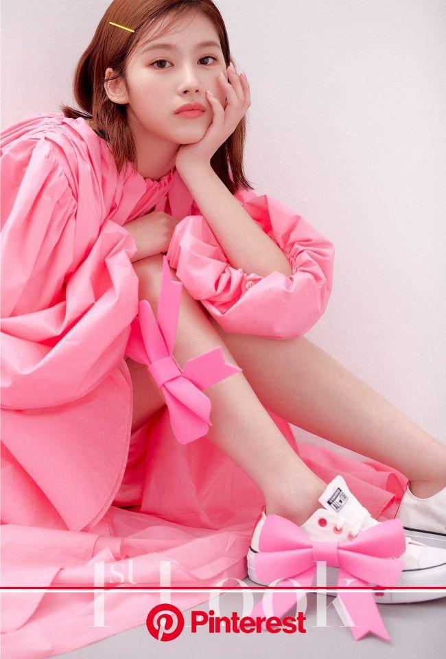 TWICE on Twitter | Look magazine, Twice sana, Kpop girls